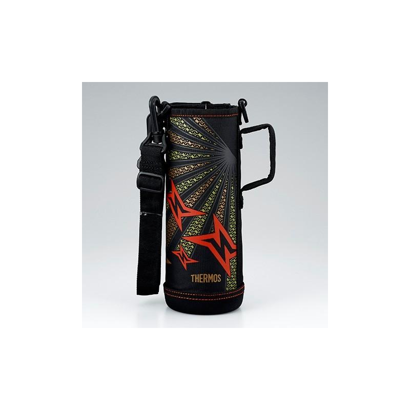 Wymienne etui na butelkę termiczną Thermos Active z dwiema nakrętkami