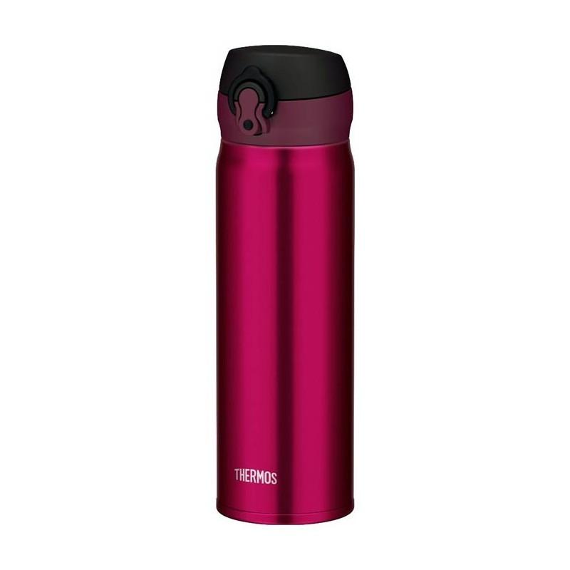 Mobilny termokubek – bordowy (burgundy)
