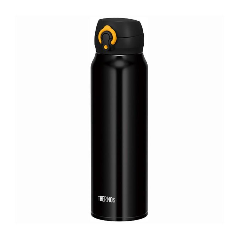 Mobilny termokubek – czarno-żółty