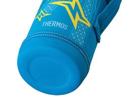 Thermos Sport - vakuově izolovaná láhev pro děti